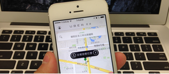 Sharing Economy Startups Need To Put CX First